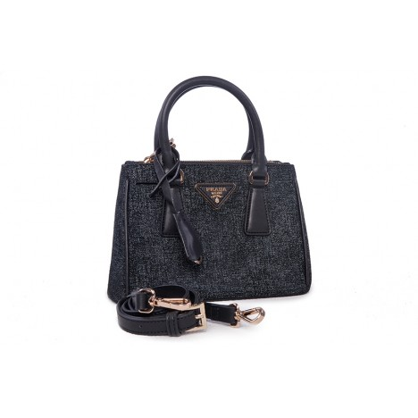Сумка Prada ( 1801 SMALL BLACK )
