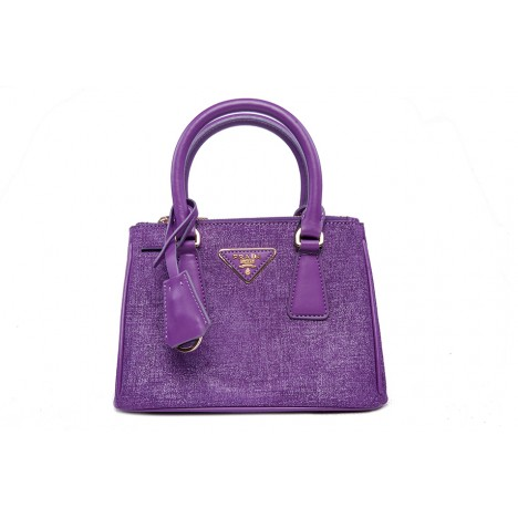 Сумка Prada ( 1801 SMALL PURPLE)