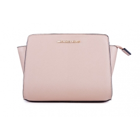 Сумка Michael Kors ( 011 SMALL BEIGE )