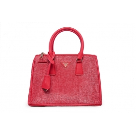 Сумка Prada ( 1801 MIDDLE RED )
